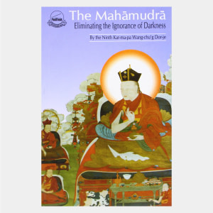 L044 - The Mahamudra Eliminating the Darkness of Ignorance