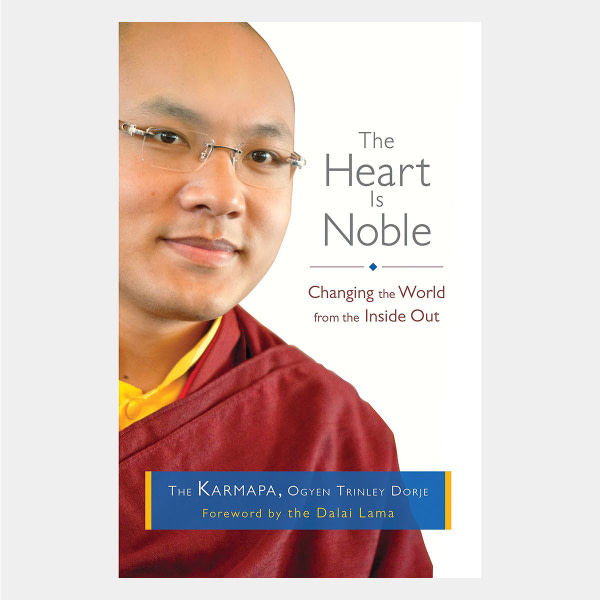 L043 - The Heart Is Noble Changing the World from the Inside Out