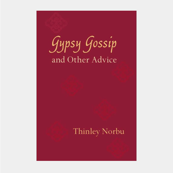 L016 Gypsy Gossip and Other Advice