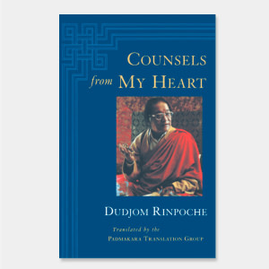 L006 Counsels from My Heart