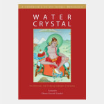 L017 - Water Crystal